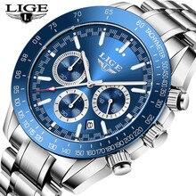 LIGE Men Watches Fashion Blue Stainless Steel Waterproof Sports Watch Men Luxury Luminous Date 24 Ho