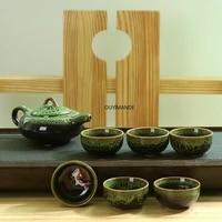 chinese kung fu tea set ceramic glaze teapot porcelain tea set portable tea cup tea ceremony tea set gift box