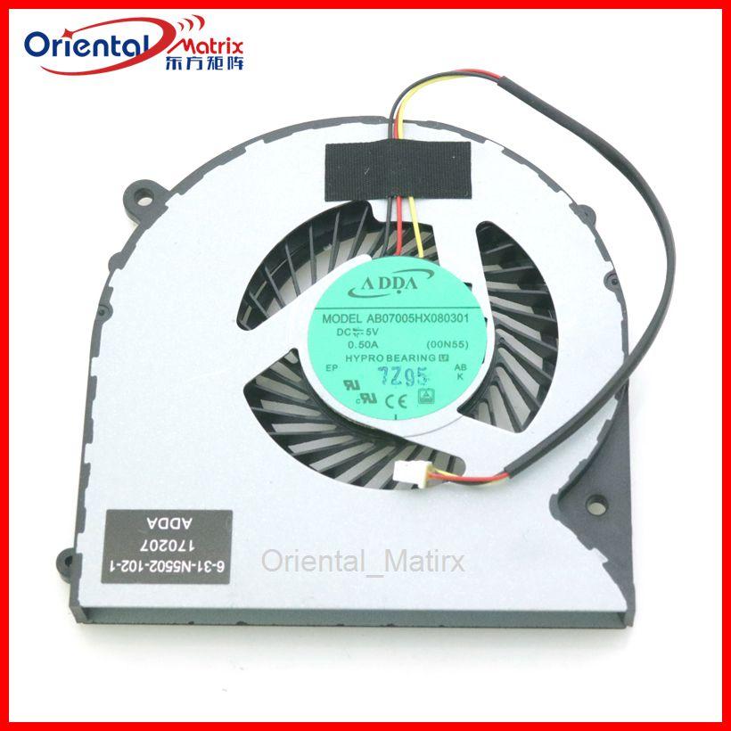 Envío Gratis AB07005HX080301 DFS551205WQ0T 5V 0.50A para HASEE T6Ti-X5 X7 X55 CPU de computadora VGA ventilador de refrigeración