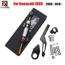 Amortisseur de direction de moto stabilisateur & support pour KAWASAKI ZX6R ZX-6R ZX636 2009-2019 2014 2015 2016 2017