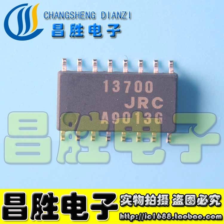 (5piece) NJM13700 JRC13700 NJM13700M IC