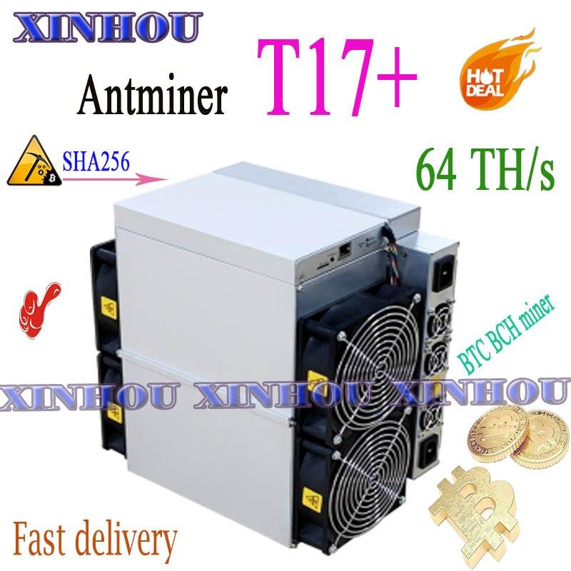 BTC BCH miner AntMiner T17 + 64T SHA256 ASIC miner лучше, чем S9 S9K R4 T9 S17 + S17e T17e M20S M21S M21 M3 T2T T2 T3 Ebit E12 A1