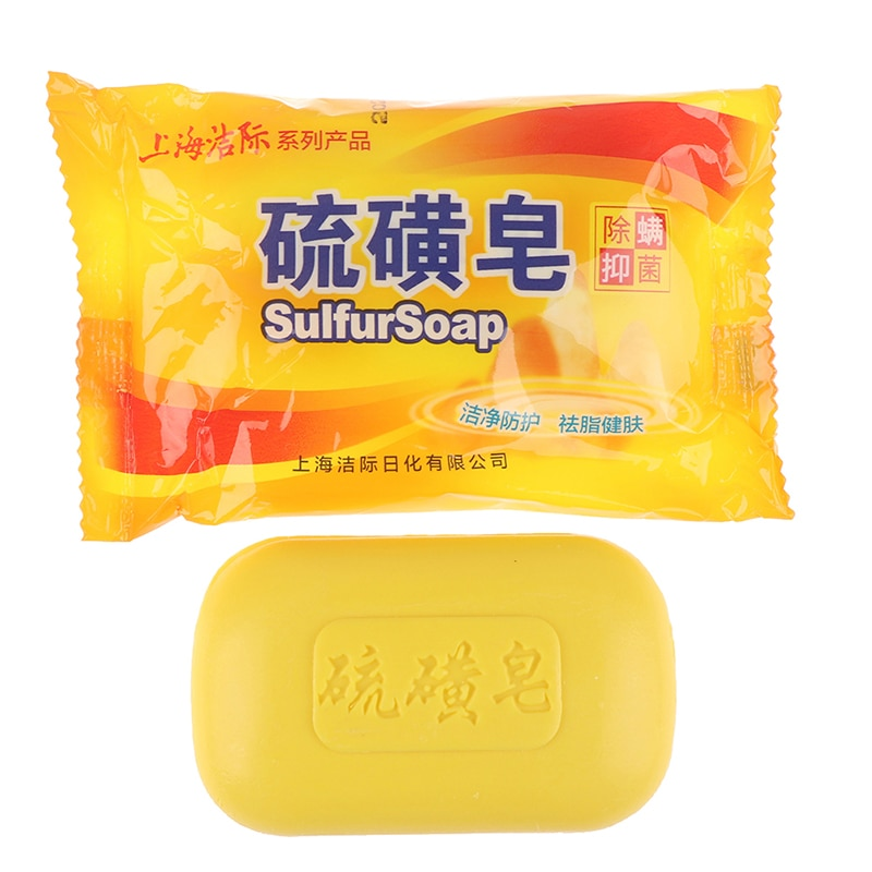 85g Whitening Cleanser Chinese Traditional Skin Care Shanghai Sulfur Soap Oil-Control Acne Treatment