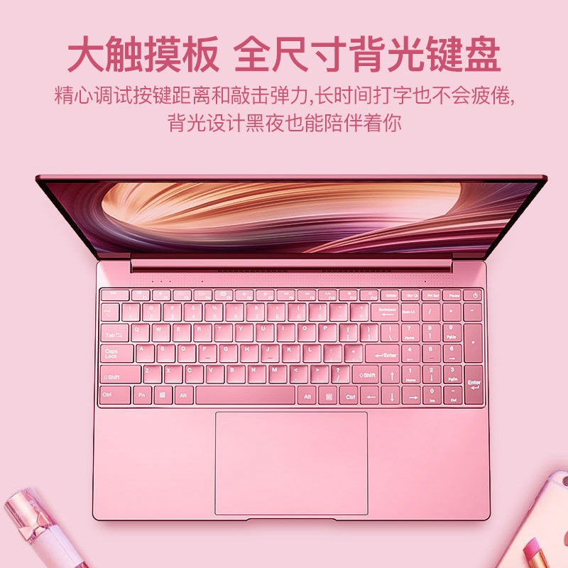 PINK Wholesale 15.6 inch laptop Computer Dual core four thread business gaming Notebook 8G RAM 128GB SSD for pc gamer