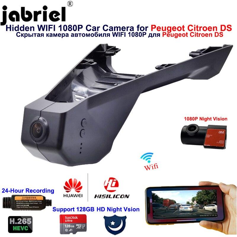 Jabriel 2K 1080P داش كاميرا سيارة dvr مسجل لبيجو 3008 4008 5008 DS4 DS5 DS5LS DS6 DS7 DS9 سيتروين C2 C3 C4 C5 C6 بيرلينجو