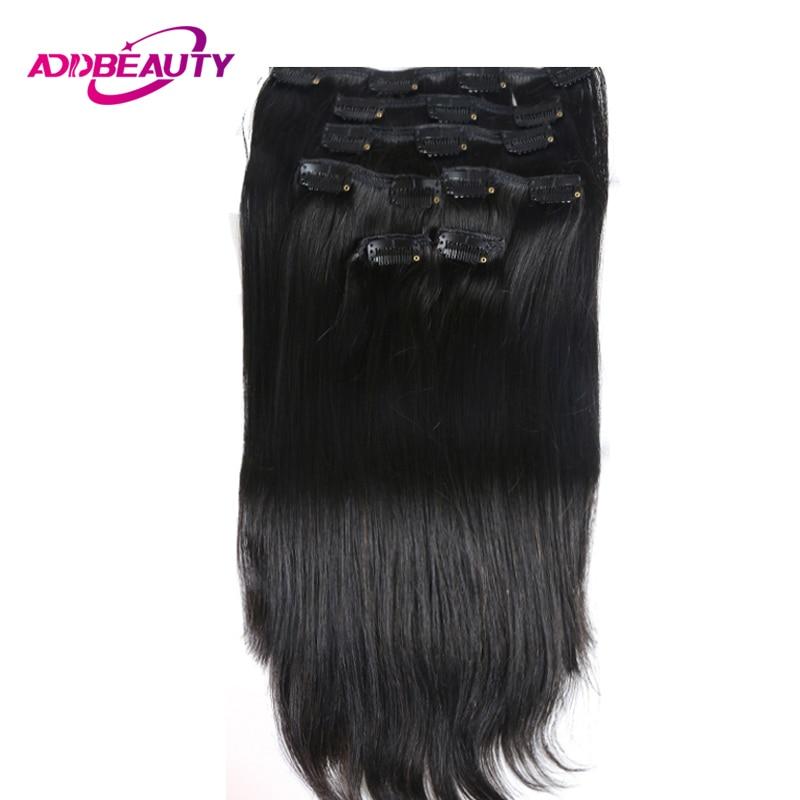 Ali rainha 70g 100g 120g grampo em extensões de cabelo humano remy brasileiro em linha reta #1 # 1b #4 #8 #613 #27 12-24 polegada 7 pc/conjunto cabeça cheia