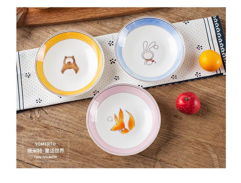 Творческий японский керамическая тарелка маленькая тарелка кости, приправа для блюд блюдо закуска приправа для блюд блюдо бытовые небольш... приправа для мясных блюд приправа для мяса приправа для фарша универсальная приправа