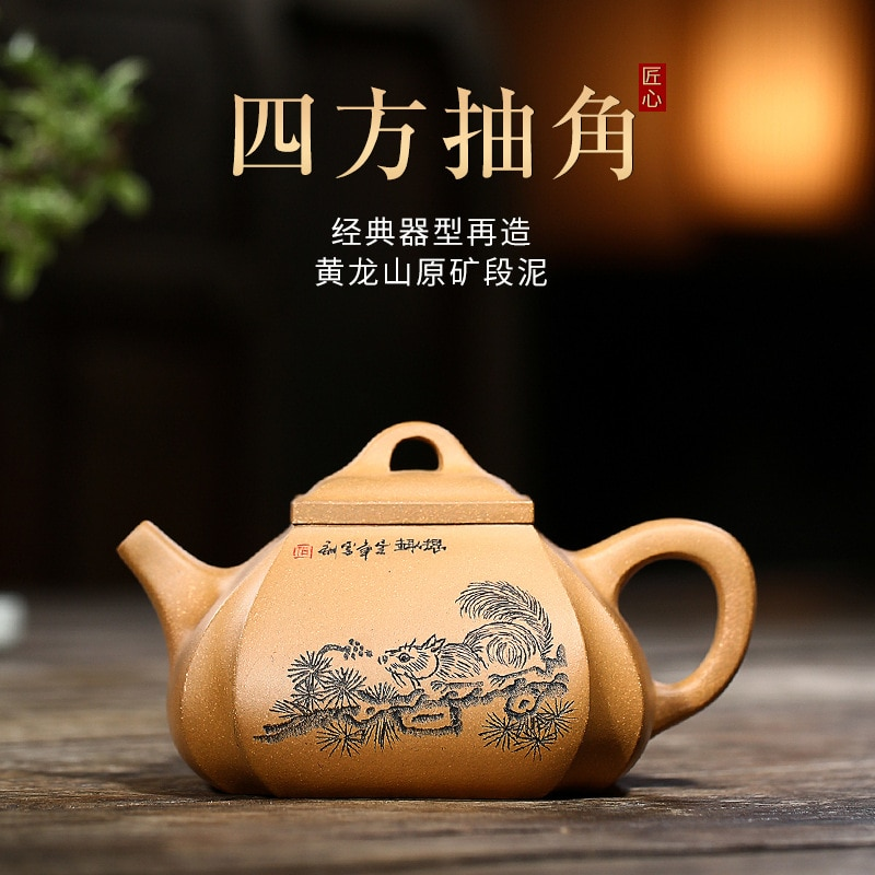 Yixing zisheu الخام خام القسم الطين مربع الزاوية إبريق الشاي الكونغ فو طقم شاي السلع هدية