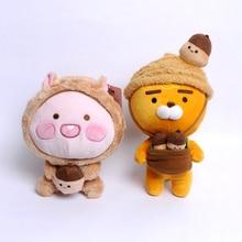 Cute cartoon ryan squirrel plush doll apeach stuffed toys lovely animal plush toy birthday gift for girlfriend festival present
