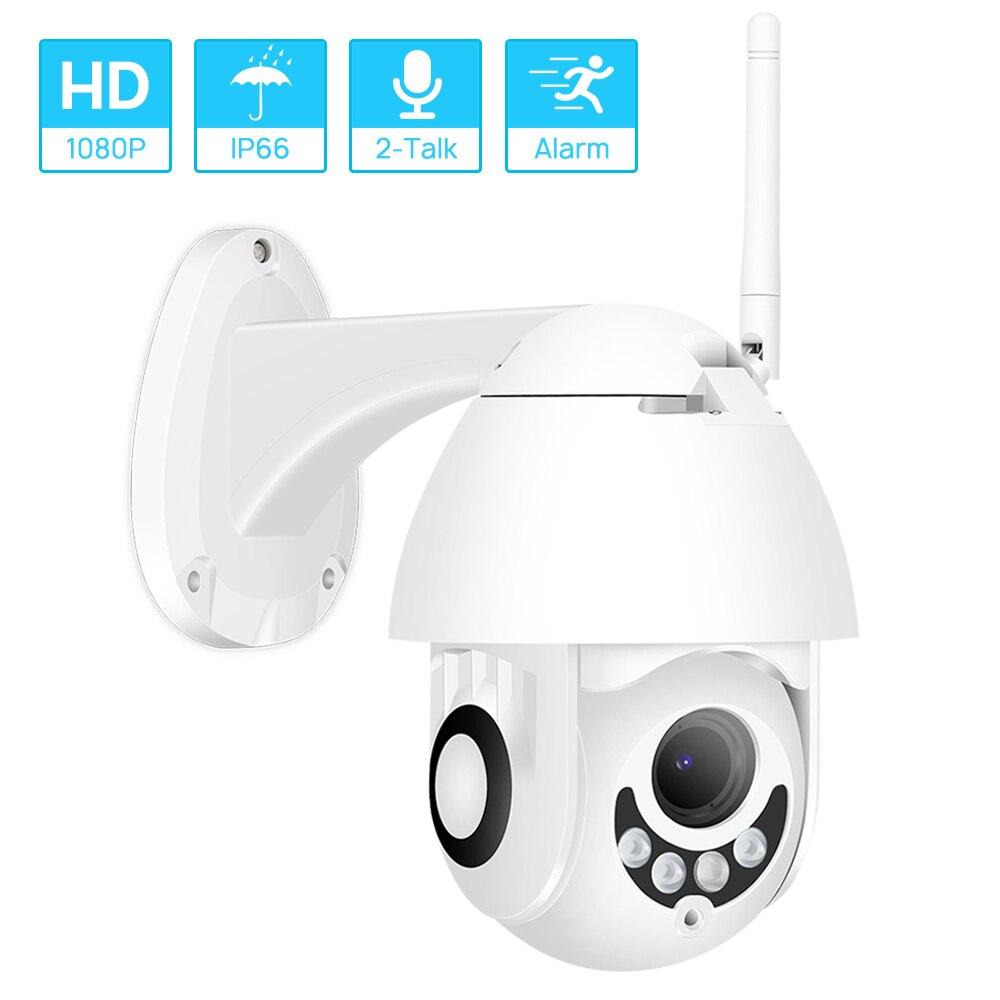 Hamrolte HD1080P Wifi Kamera H.265x Mini Pan/Tilt Onvif IP Kamera Nachtsicht Motion Erkennung ICsee Wasserdichte Außen Kamera