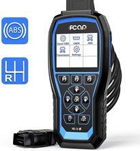 FCAR F507 OBD2 диагностические инструменты стирать коды считыватель чтения двигателя ЭБУ ABS Трансмиссия сверхмощный грузовик бесплатно обновленный инструмент для сканирования автомобиля