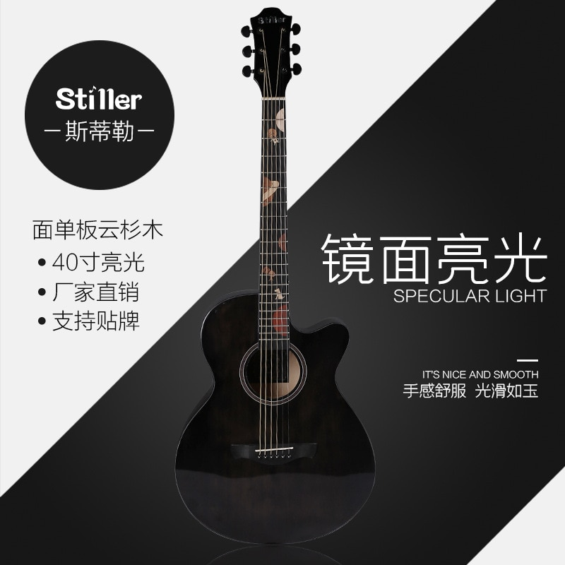 Brown Guitar Wood Classical Strings Instrument High Quality Guitar Picea Asperata Vintage Guitarra Acustica Playing Tools EH50G enlarge