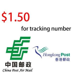 $1.50 Special Link for the China Post Registered Air Mail Shipping