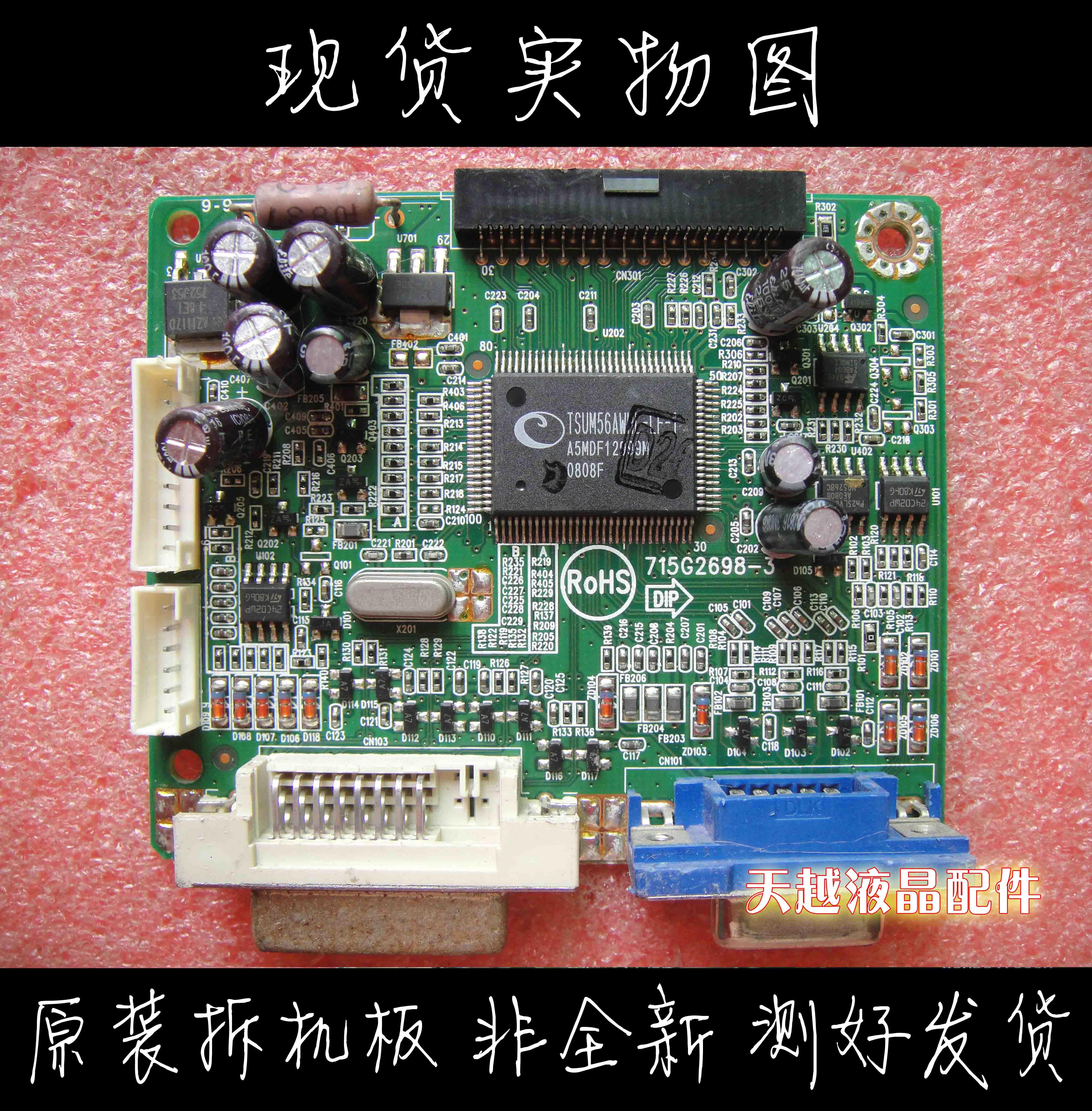 Tablero de controlador Guanjie 917W AOC 917W placa base 715g2698-3