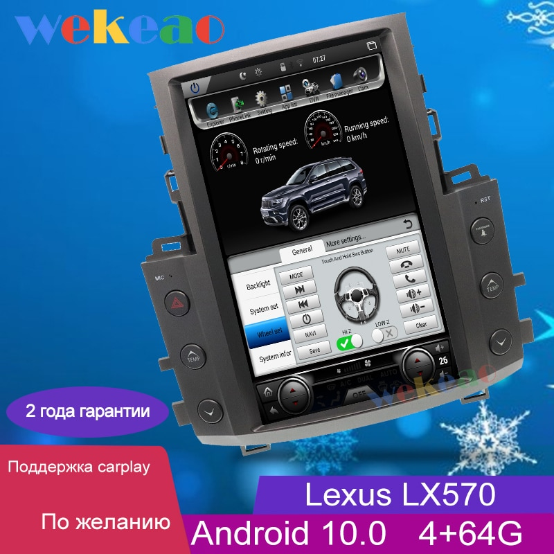 "Wekeao 13,6 ""de pantalla Vertical estilo Tesla Android 10,0 auto Radio Automotivo para Lexus LX570 coche Dvd GPS Carplay 2007 - 2015"