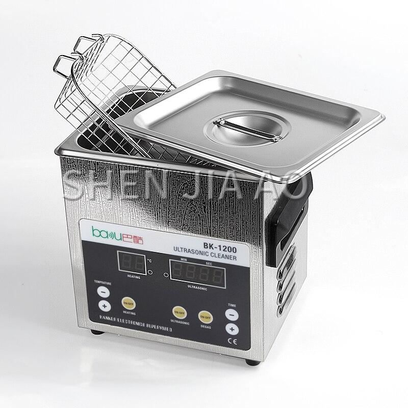 المنزلية بالموجات فوق الصوتية الأنظف 1.6L قدرة الفولاذ المقاوم للصدأ غسل نظارات مجوهرات القرط ووتش تنظيف آلة BK-1200 الساخن