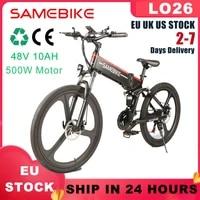 eu us stock samebike 48v 500w 21 speed foldable ebike 35kmh electric mountain bicycle 10ah battery 26 inch tire mtb bike no tax