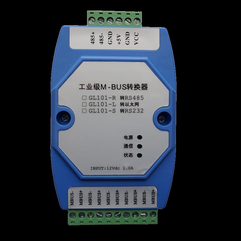 MBus / M-BUS Master إلى محول RS485 / RS232 يمكن توصيله بـ 500 الرقيق
