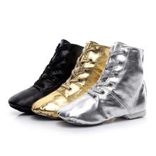 TIEJIAN haut tube jazz danse chaussures femme semelle souple pratique Ballet adulte enfants Jazz bottes femme fille PU doré argenté