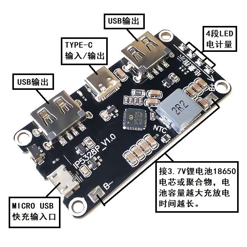 Módulo de carga rápida bidireccional IP5328P, placa base de 3,7 V a 5V9V12V boost
