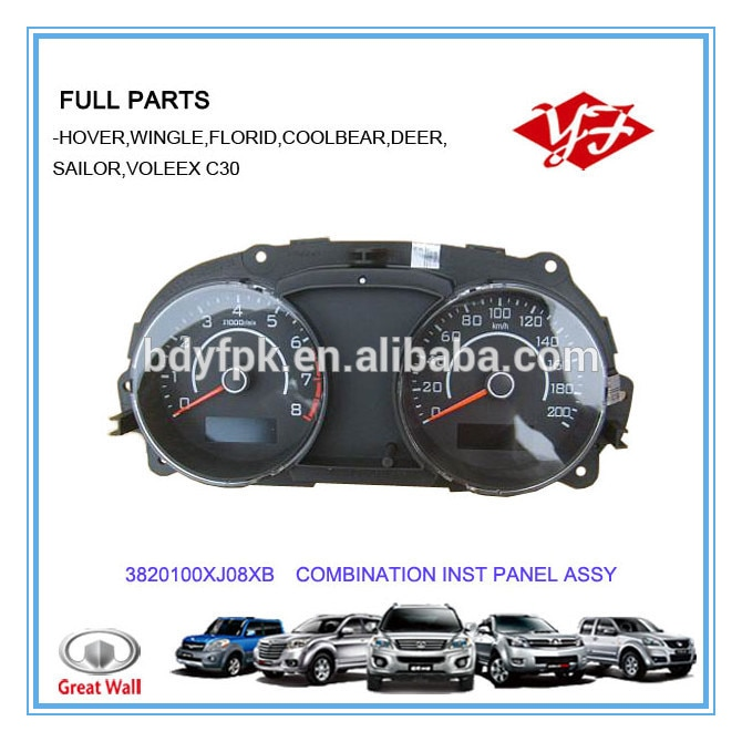 3820100XJ08XB For Great Wall Voleex Combination Instrument  - buy with discount