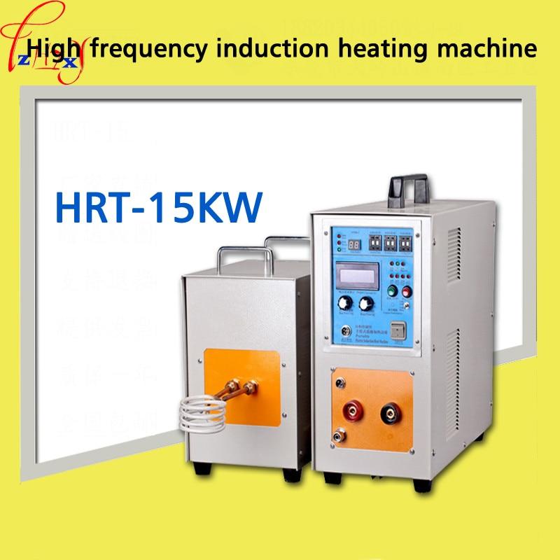 1 قطعة صهر المعادن عالية التردد التعريفي التدفئة آلة 15KW التبريد الصلب لحام المعادن المعالجة الحرارية معدات 220V