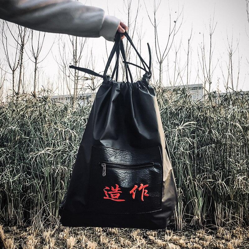 Mochila con cordón de marca de moda Unisex con bordado de caracteres chinos mochila portátil con personalidad Casual Bolsa De estudiante