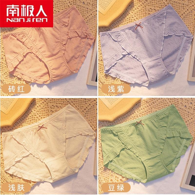 NANJIREN النساء الملابس الداخلية الملابس الداخلية السراويل سلس تنفس منخفضة الارتفاع اليابان نمط القطن الفتيات ملخصات مريحة لطيف 4 قطعة