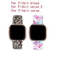 silicone strap for fitbit blazes watch band for fitbit versa 2versa liteversa special edition clock fitbit blaze bracelet