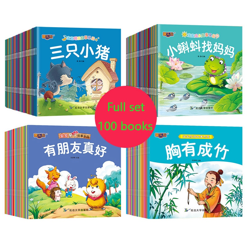 AliExpress - Random 20 Books New Parent Child Kids Baby Classic Fairy Tale Story Bedtime Stories English Chinese PinYin Mandarin Picture Book