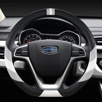 d shape%c2%a0car steering wheel cover durable new for geely bo rui bo yue atlas emgrand x7 di hao emgrand gs coolray auto accessories