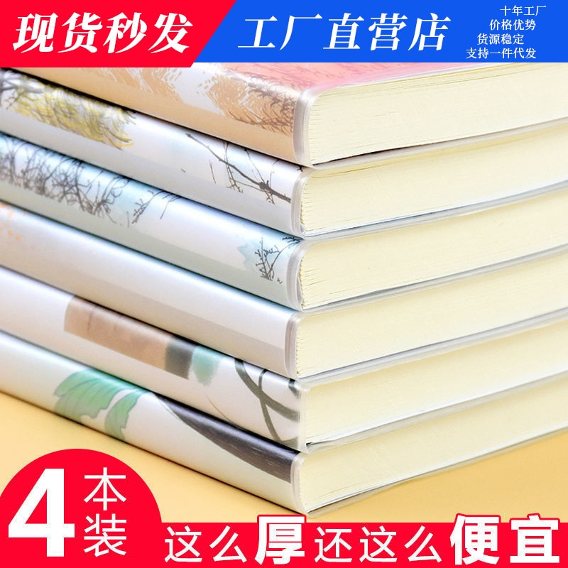 Single cute Korean edition A5B5 stationery with thick rubber cover Notepad volume for this student diary note book
