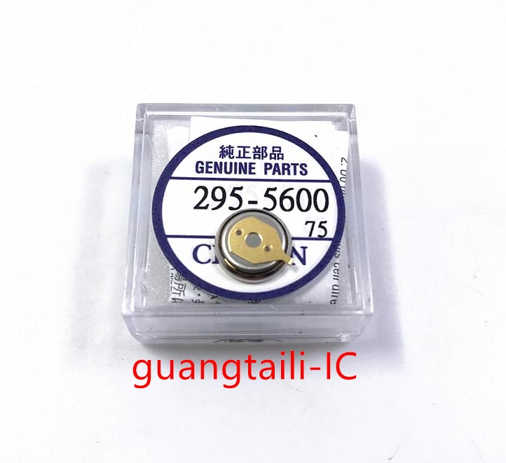 1 шт. ~ 5 шт./лот 295-5600 MT920 аккумуляторная батарея