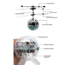 Léger simple opération électrique RC mouche balle infrarouge Induction avion Flash lumière LED enfants lumineux vol avion jouets