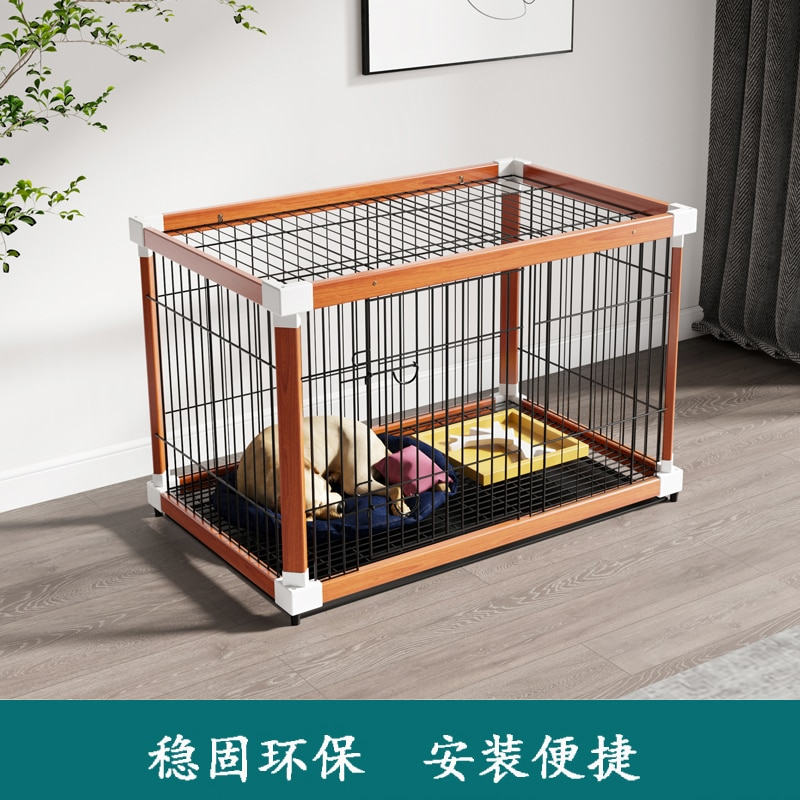 2021 new dog pen, pet small and medium sized resin wood cage indoor,The cage, the kennel