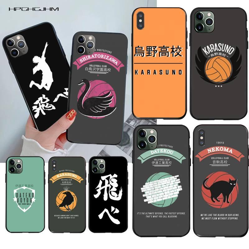 ¡Tee! Karasuno Nekoma cresta DIY funda de teléfono de lujo para iPhone 11 pro XS MAX 8 7 6 6S Plus X 5S SE 2020 XR caso
