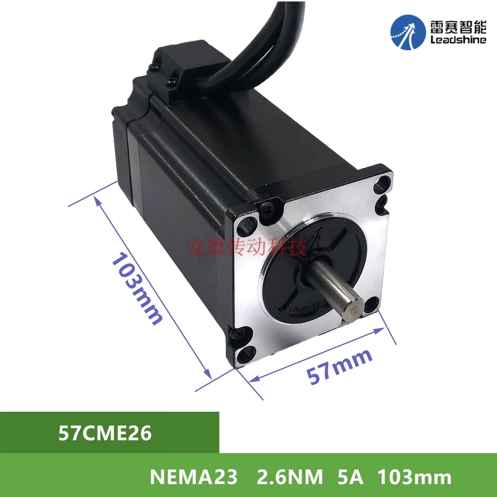 NEMA23 Leadshine 57CME26 2.6Nm 5A مغلق حلقة خطوة المحرك 2 المرحلة رمح قطر 8 مللي متر