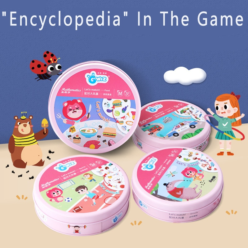 Children's Enlightenment Toy Parent-child Thinking Training Desktop Game Kindergarten Logical Thinking Puzzle Early Education