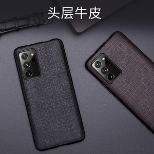 For Samsung Note 20 Mobile Phone Case Genuine Leather Brand New Galaxy Note20 Ultra High-end Luxury Ultrathin Cooling Soft Cover