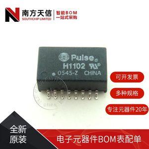 Бесплатная доставка   H1102NL H1102 H1102NLT SOP16   10 шт.
