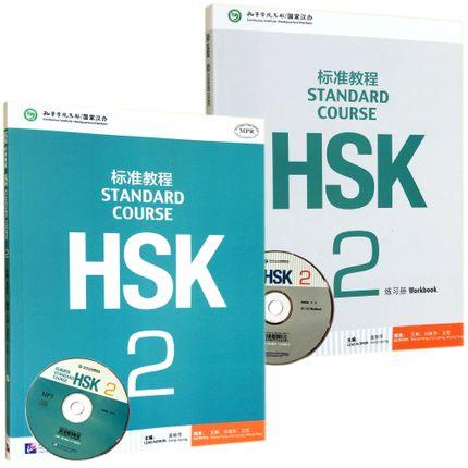 2-pz-lotto-cinese-inglese-quaderno-studenti-cartella-di-lavoro-libro-di-testo-standard-corso-hsk-2-inglese-libri