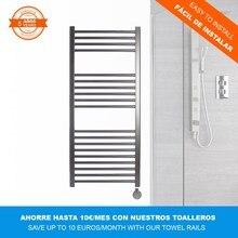 Chromed MALLORCA electric towel rail (1120x500mm)