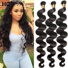 Mechones de pelo ondulado brasileño para mujer negra, extensiones de cabello 150% humano ondulado, cabello Remy de 1/3/4 piezas