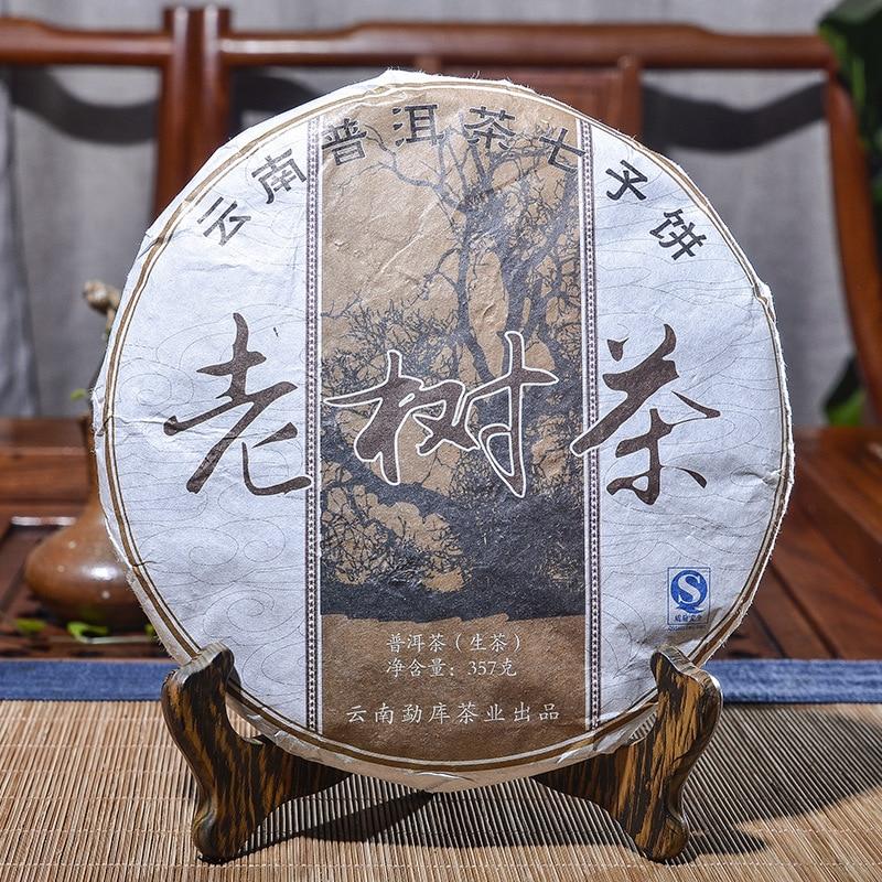 China Yunnan Raw Pu'er Tea 357g Pu-erh Tea Ancient Tree Detoxification Beauty For Health Care Lose W