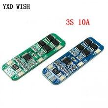 3S 10A Lithium-Batterie Ladegerät Schutz Bord 12V 18650 Li-Ion Batterie Zelle Lade Modul BMS 10,8 V 11,1 V 12,6 V