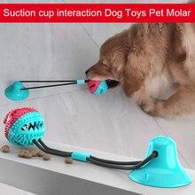 Pet Molar vantuz köpek oyuncaklar Molar eksik cihazı vantuz kauçuk ralli top enayi köpek Bite oyuncak ev Pet ürünler