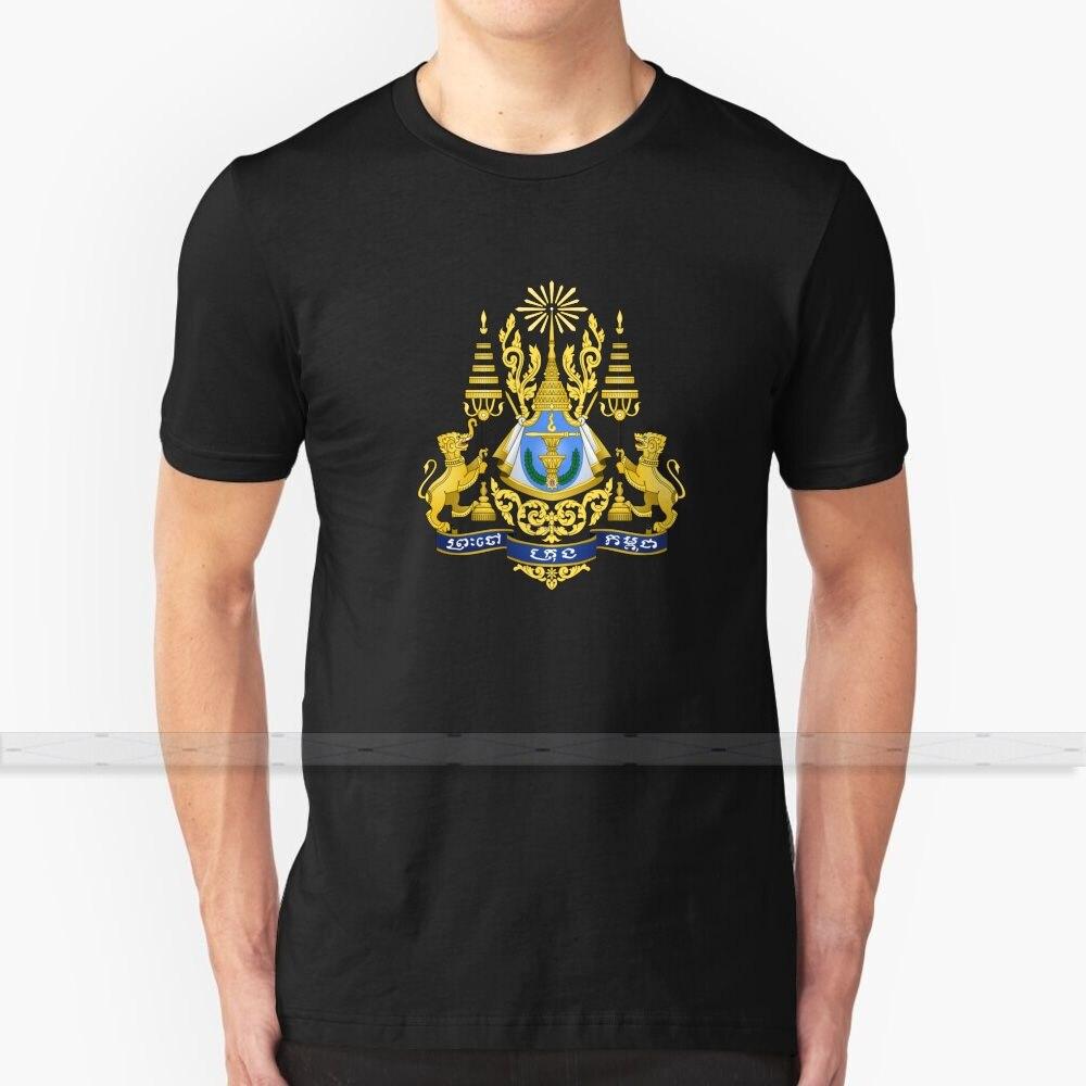 Kambodscha Royal Arme Custom Design Druck Für Männer Frauen Baumwolle Neue Cool T T-Shirt Große Größe 6XL Kambodscha Kambodscha Khmer កម ពុជា