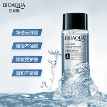 50ML Portable Makeup Remover cleansing Liquid Water Lip Eye Gentle Care Make-Up Travel Skin Remover