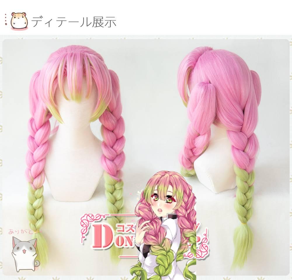 Kanroji Mitsuri Anime Demon Slayer Kimetsu No Yaiba mujeres Cosplay peluca verde rosa colorido pelo trenzas pelo + gorra peluca gratis