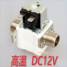 High temperature DC 12V DC12V solenoid valve high temperature water heater water heater water inlet